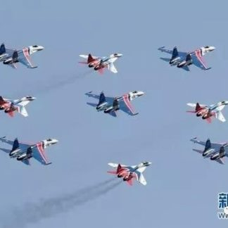 Zhuhai Airshow China Public day