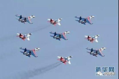 Zhuhai Airshow China Public day
